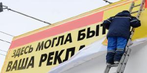 Демонтаж вывесок и внешней рекламы в Одессе: правовые аспекты