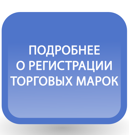 http://torgovaya-marka.odessa.ua/